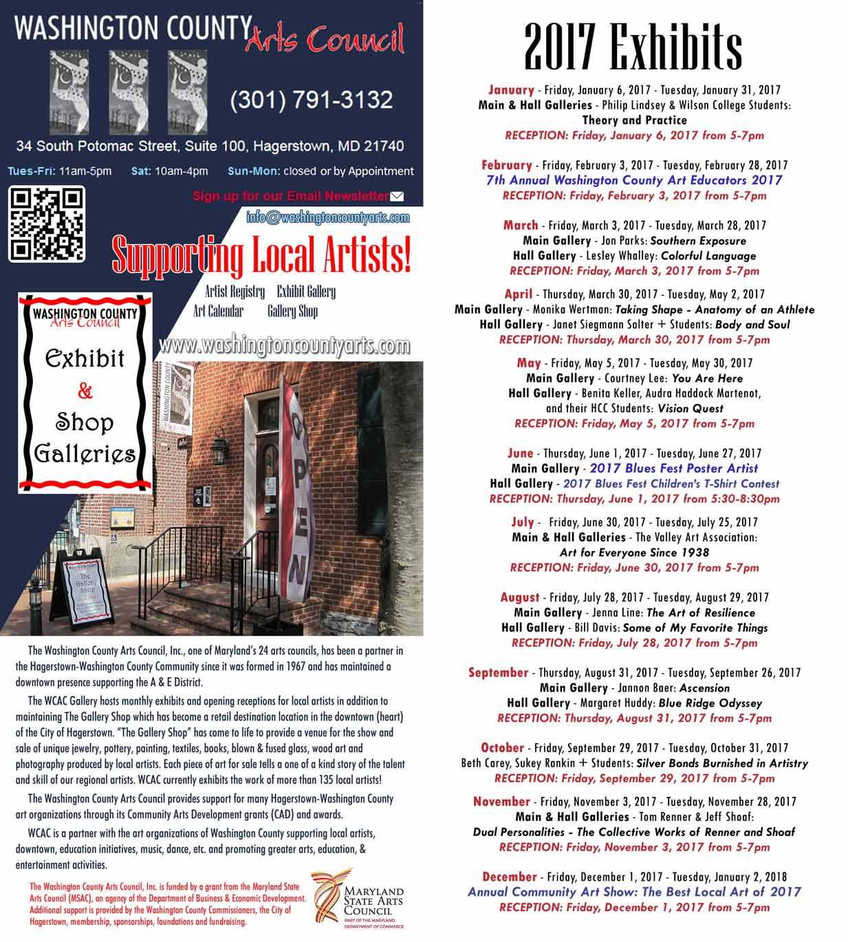 2017 Exhibits Schedule